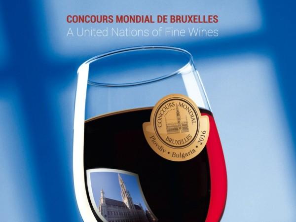 Bulgaarse TOP-wijnen presenteren zich in Den Haag !